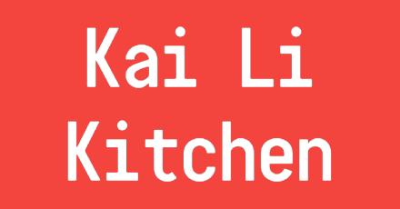 Kai Li Chinese Kitchen Delivery Takeout 207 Main Street Setauket East Setauket Menu Prices Doordash