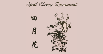 April S Chinese Delivery In San Antonio Delivery Menu