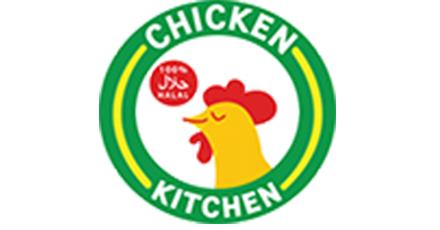 Chicken Kitchen Delivery Takeout 420 Shrewsbury Plaza Shrewsbury Menu Prices Doordash