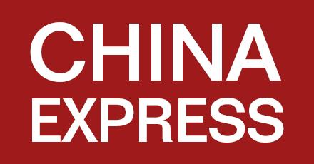 China Express Delivery In Bradenton Fl Restaurant Menu Doordash