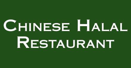 Chinese Halal Restaurant Delivery In Toronto Delivery Menu Doordash