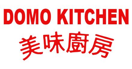 Domo Kitchen Delivery In San Diego Ca Restaurant Menu Doordash