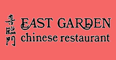 East Garden Chinese Restaurant Delivery In Shorewood Wi Restaurant Menu Doordash