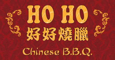 Ho Ho Chinese Bbq Delivery In Austin Tx Restaurant Menu