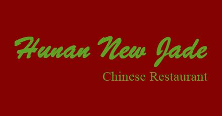 Hunan New Jade Chinese Restaurant Massapequa Ny