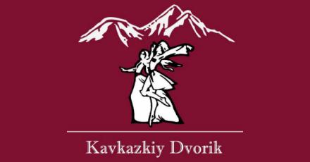 Kavkazkiy Dvorik Restaurant Delivery in Brooklyn - Delivery Menu