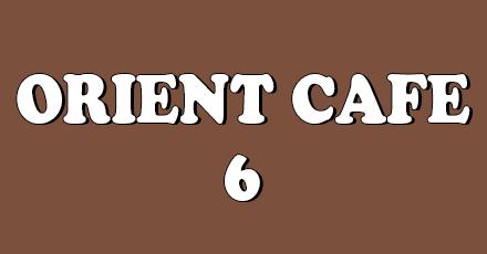 Orient Cafe Menu League City Tx