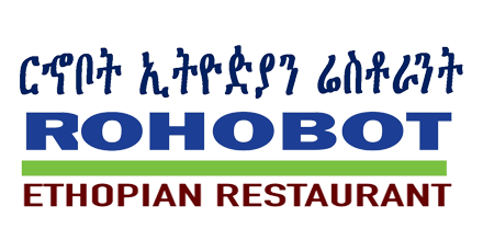 Rohobot ethiopian restaurant delivery in silver spring md for Abol ethiopian cuisine silver spring md