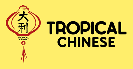 Chinese Restaurants Kendall Fl