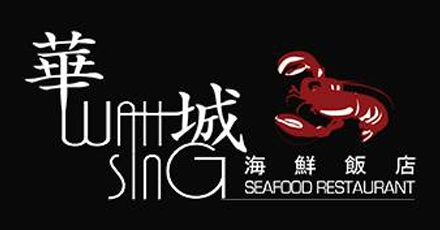 Wah Sing Seafood Delivery In Toronto Delivery Menu